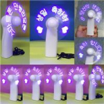 휴대용 메시지 선풍기(MFANH01)